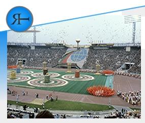 Sport e promozione del turismo