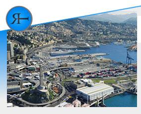 Il porto passeggeri di Genova