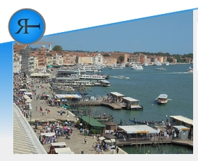 Il contributo del turismo a Venezia